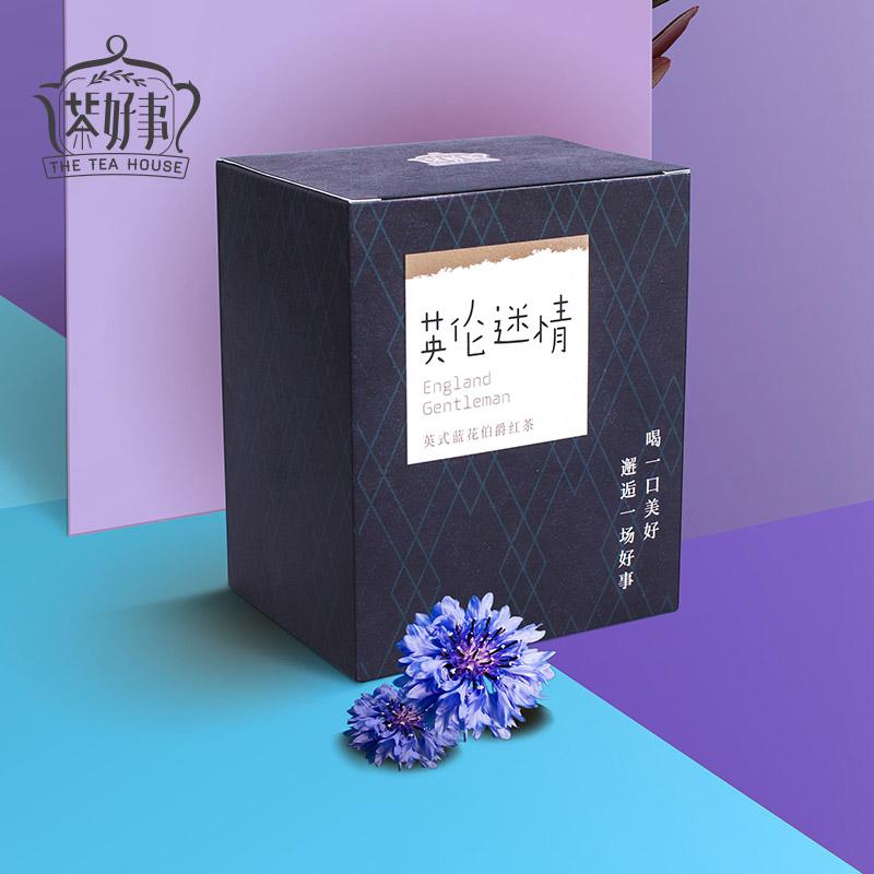 茶好事英伦迷情德国进口英式蓝花伯爵红茶8袋盒装包邮