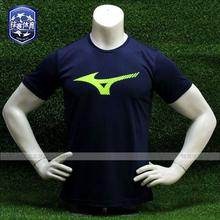 正品 美津濃圓領T恤半短袖 男上衣吸汗速干訓練足球運動服D2CT9002
