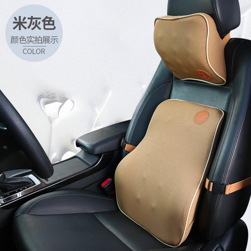 汽车记忆棉头枕腰靠套装车用护颈枕靠枕枕头车载四季护腰靠垫腰垫