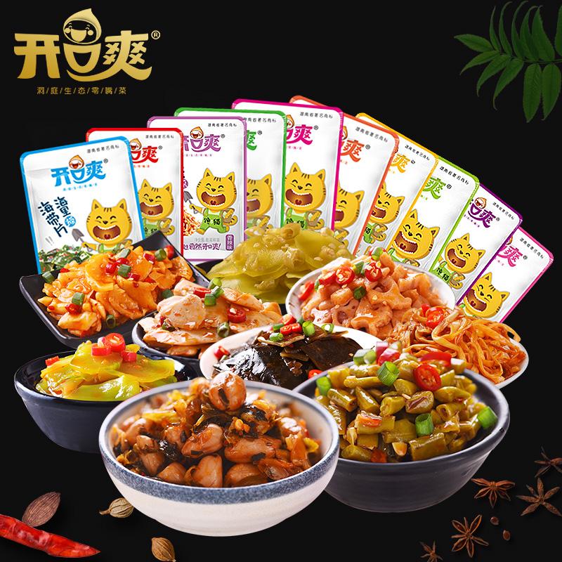 开口爽零食小吃湖南特产休闲食品香辣味莴笋金针菇散装小包装35袋