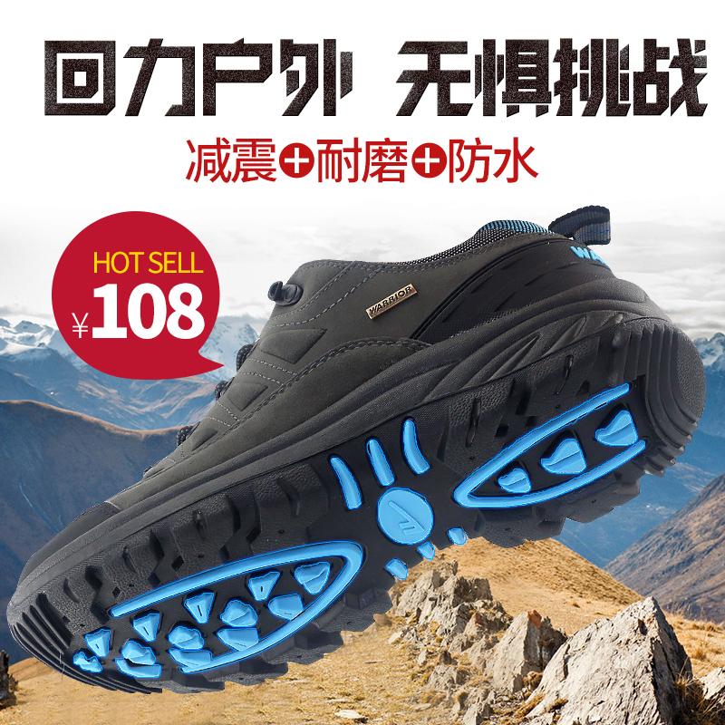 回力男鞋秋季旅游鞋登山鞋户外防滑耐磨徒步鞋休闲运动跑步鞋棉鞋