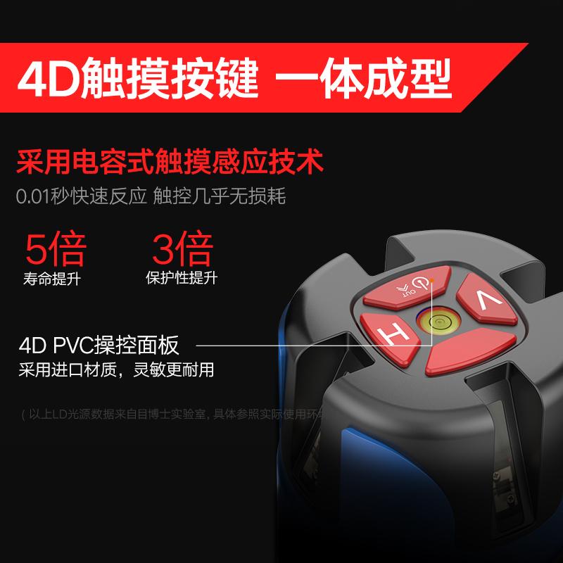 绿光水平仪激光2线3线5线平水仪高精度红外线强光自动打线投线仪