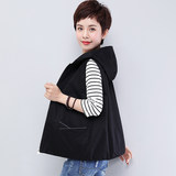 Spring 2019 New Loose Large Size Short Type Horse Clip for Middle-aged and Old Mothers with Hats and Cotton vest Zipper