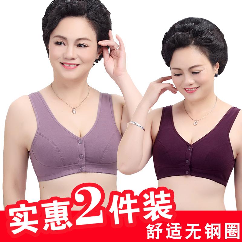 2件装妈妈内衣女文胸无钢圈全罩杯胸罩中老年背心式中年薄款纯棉
