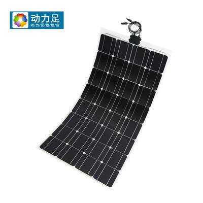 柔性太阳能电池板100w