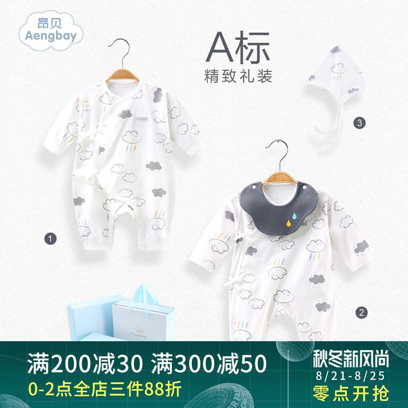 Товары для новорожденных Артикул 586059167552