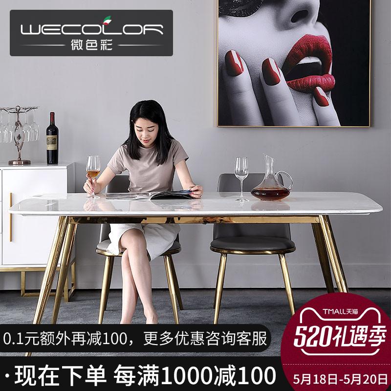 轻奢大理石餐桌椅组合长方形小户型4人后现代家用ins饭桌北欧餐桌