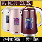 一定发万利达烧水壶自动断电保温电热水壶家用不锈钢大容量电水壶