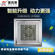 静音吸顶式管道换气扇10寸排风扇抽风机12卫生间厨房8吊顶排气扇
