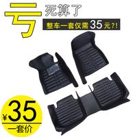 全大包围汽车脚垫专用大众新老款polo捷达伙伴桑塔纳2000志俊尚纳