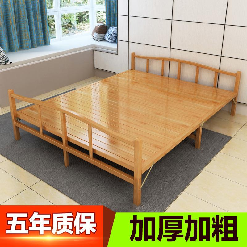 竹床折叠床单人双人午休午睡实木板式1.2成人1.5米家用