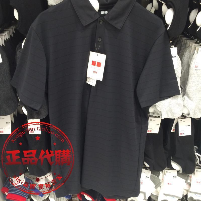 现货UNIQLO优衣库专柜正品 特价男 快干衬衫领 短袖POLO衫T恤