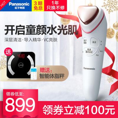 松下美容儀家用 臉部離子導入導出儀電動潔面儀 美膚按摩儀器日本最新報價