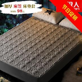 南极人纯棉夹棉加厚床笠单件床垫套席梦思保护套1.5m 1.8米床套