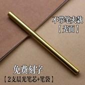 黄铜笔手工中性笔定制学生礼物品 圆柱铜笔全属签字笔免费刻字