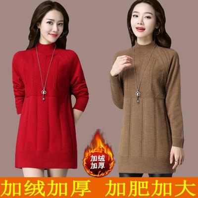 加绒加厚保暖秋冬新款胖mm加肥加大码毛衣女中长款羊绒针织打底衫