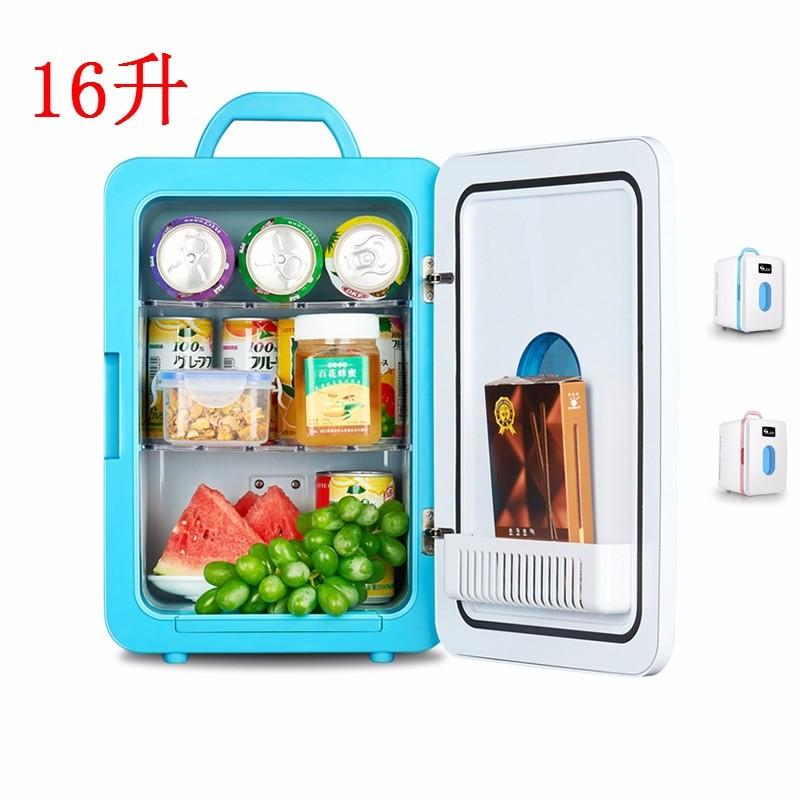 Холодильники автомобильные Артикул 598371063443