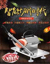 手动刨卷机专切冻肉机家用冻肉切片切丝机牛羊肉切卷切片机切肉机