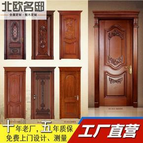长沙欧式原木室内门实木门卧室门复合门房门入户门大门定做定制