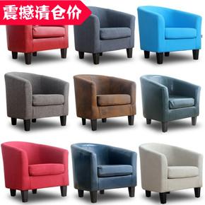 网咖网吧迷你租房北欧小户型布艺沙发单人休闲双人现代简约电脑椅