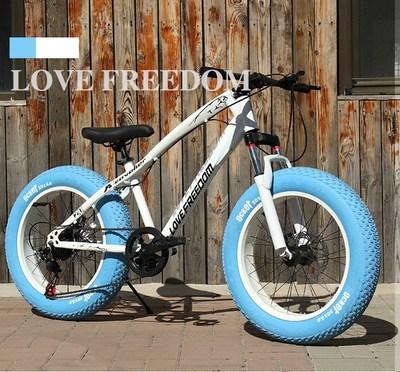 粗轮自行车超宽