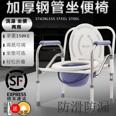 轮椅车老人洗澡椅坐便椅手推车轻便折叠马桶凳防水带刹车高矮防滑双十二