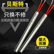 Best single electric heating tube heating tube 220V mold dry burning type heating tube 380V single-end heating heating rod