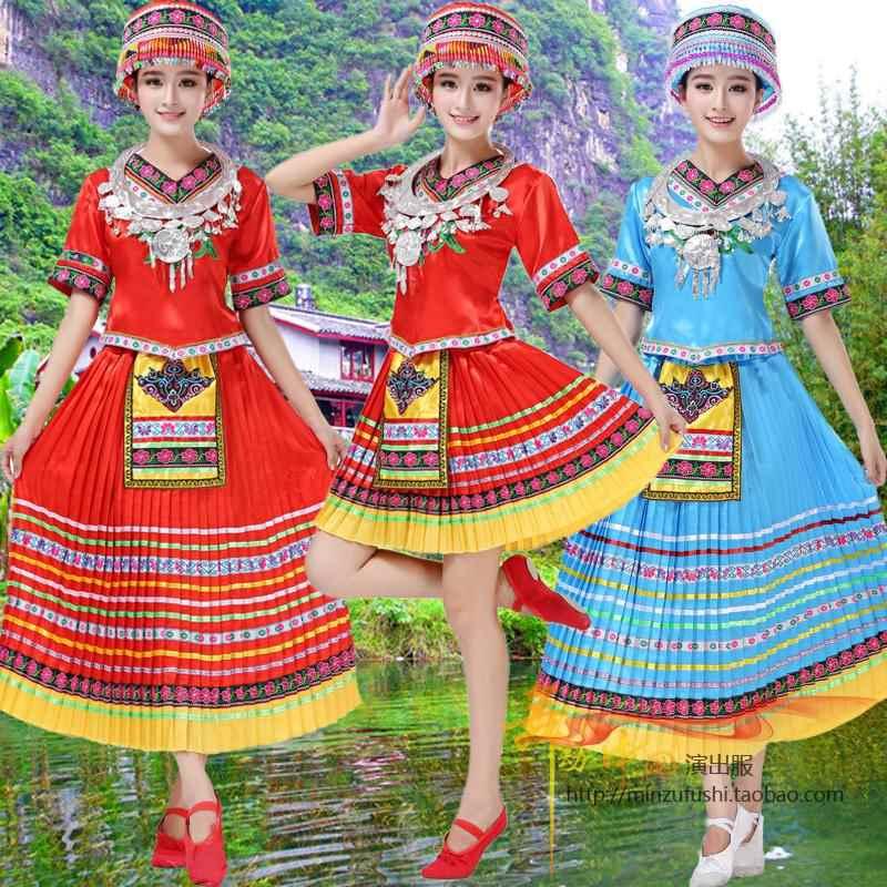 新款苗族演出服长款云南少数民族舞蹈服装竹竿舞表演服饰黎族土家