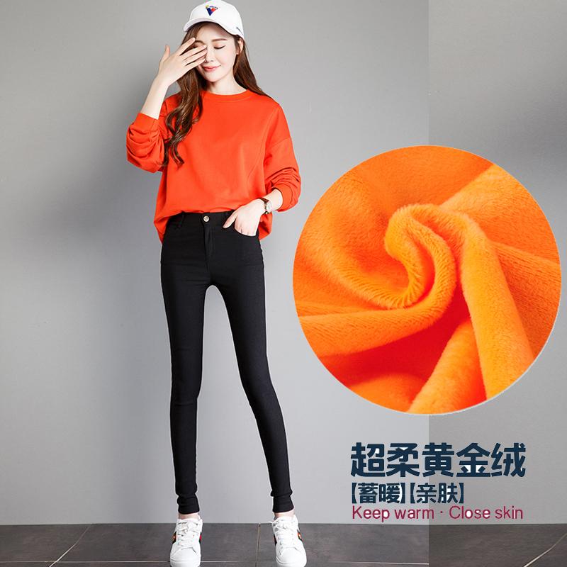 韩版外穿薄打底裤5元优惠券