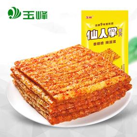 玉峰食品仙人掌面片湖南大辣片特产休闲零食32g*10包麻辣味大刀肉