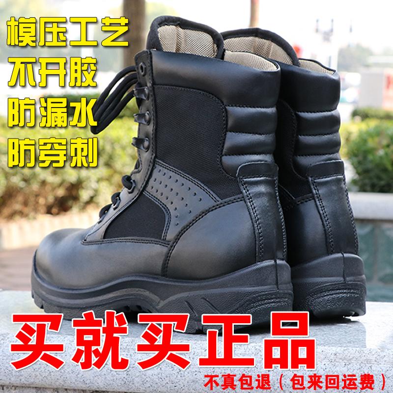 正品配发3514军靴男高帮超轻作战靴07a特种兵鞋户外战术靴真皮秋