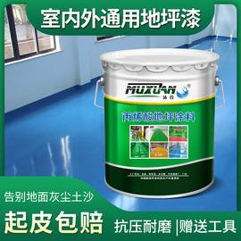 厂房车间丙烯酸单组分地坪漆水泥地面漆耐磨地板漆室内家用油漆图片