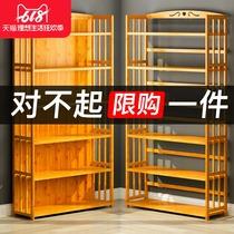 31楠竹书架书柜简约现代书架落地简易书架客厅实木置物架收纳储物