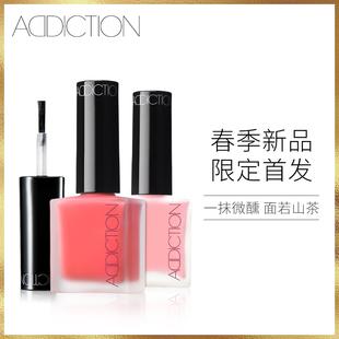 液体腮红网红哑光珠自然裸妆正品 单色胭脂 ADDICTION春季限定新品