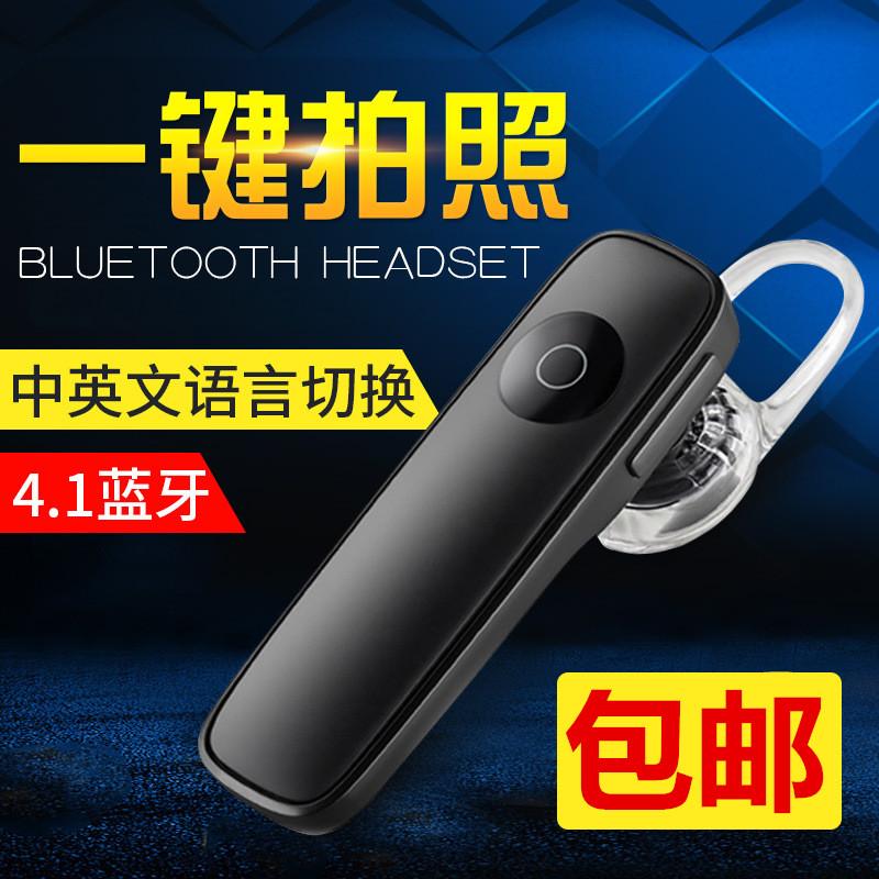 蓝牙耳机耳塞式开车苹果华为oppo通用挂耳式vivo超长待机无线正品