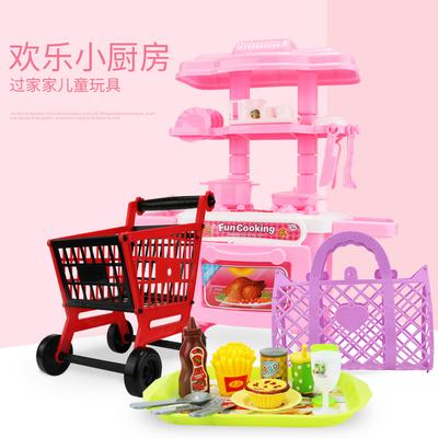 公主套餐玩具