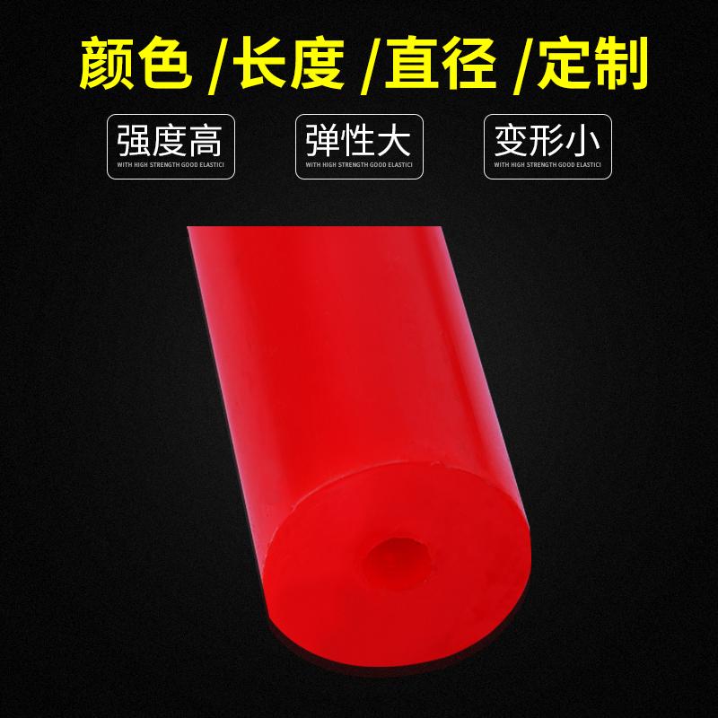 红色优力胶棒