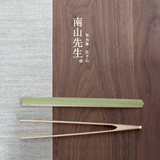 Mr. Nanshan handmade tea clips Kung Fu tea set accessories bamboo six gentlemen tea ceremony zero match