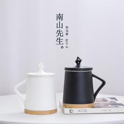 南山先生太湖石办公室泡茶杯子马克杯陶瓷带盖过滤茶杯情侣杯水杯