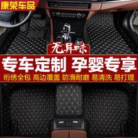 长安福特新款福克斯12/13/14年15新款汽车脚垫全包围两厢三箱专用