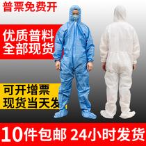 防尘服防静电工作服上衣无尘服长款蓝色黄色白色女款衣服粉色工厂