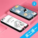 苹果4手机女款