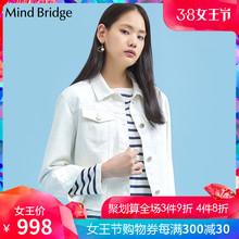 Mind Bridge2019夏季新款牛仔外套百家好女短款新潮韩版 MTJK322A图片