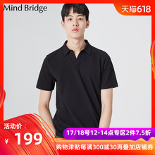 Mind Bridge短袖T恤衫修身百家好男装2019夏季新款商务 MTTS3140