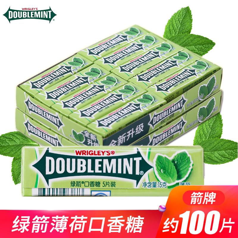 绿箭口香糖条装5片20条盒装100片清凉薄荷味清新口气零食糖果批发