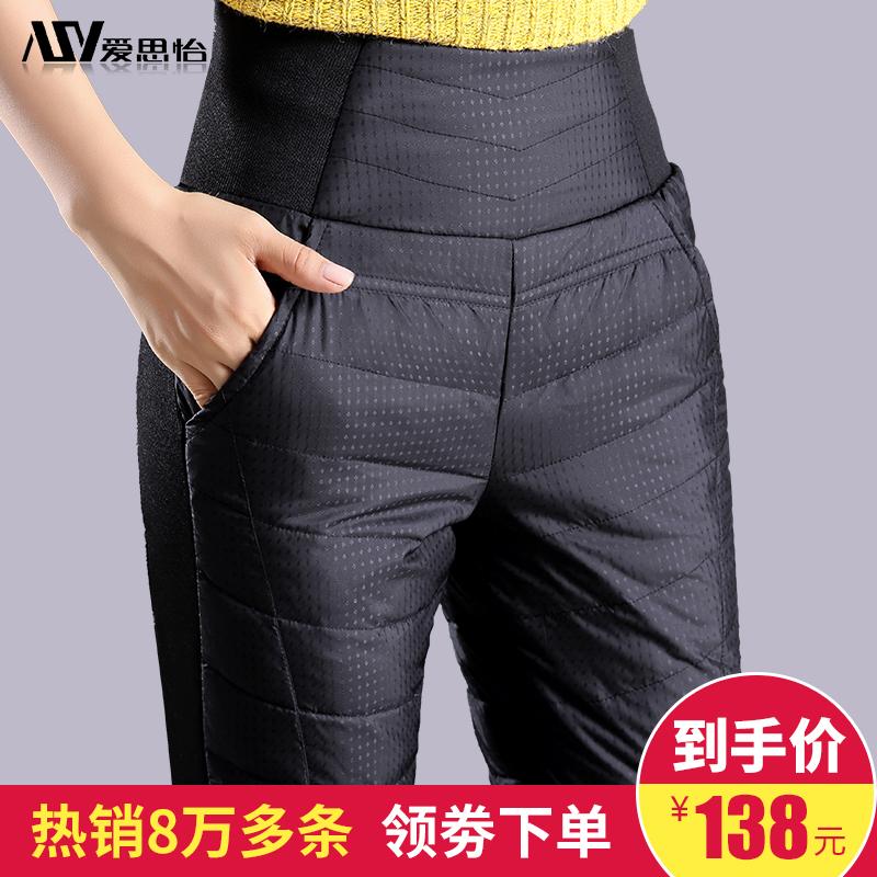 显瘦女棉裤