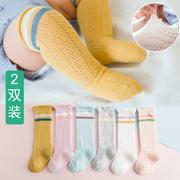 宝宝夏季超薄款空调公主防蚊夏天中筒袜新生儿婴儿长筒过膝袜子