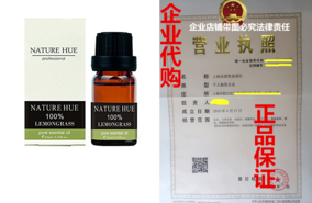Lemongrass Essential Oil. 10 ml. 100% Pure, Undiluted, Ther