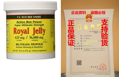 Fresh Royal Jelly + Bee Pollen, Propolis, Ginseng, Honey Mi