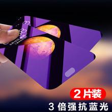 V20钢化膜LG 增强防指纹 V10全屏高清覆盖 防爆防摔手机玻璃膜